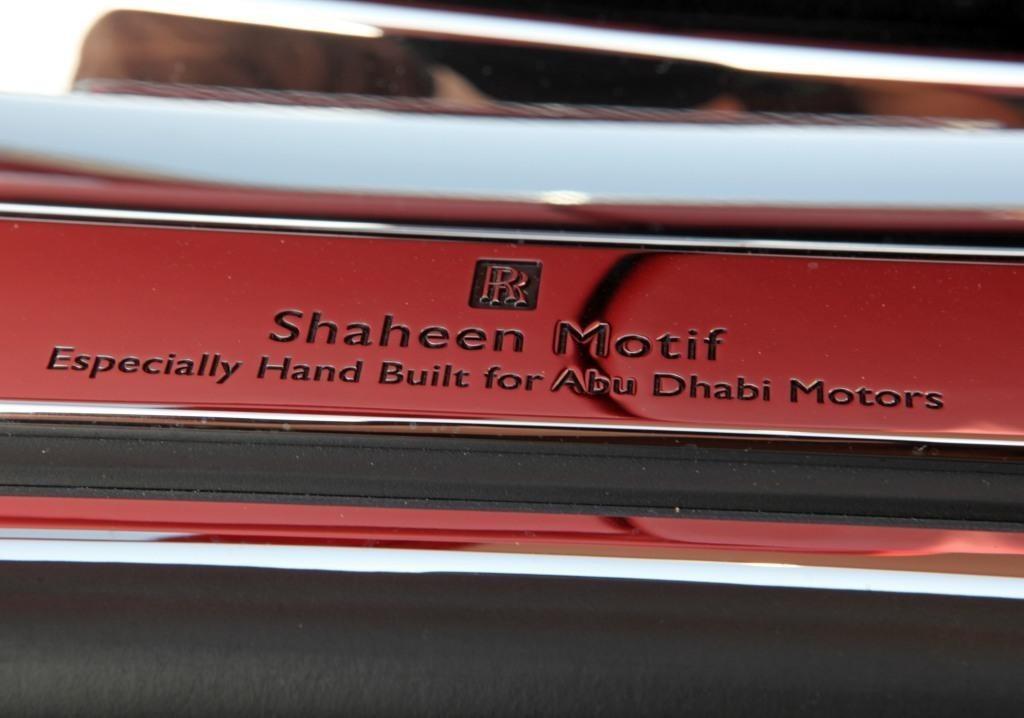 Imagens De Carros Rolls Royce Phantom Coupe Shaheen